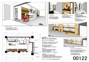 三井住空間デザインコンペ2013